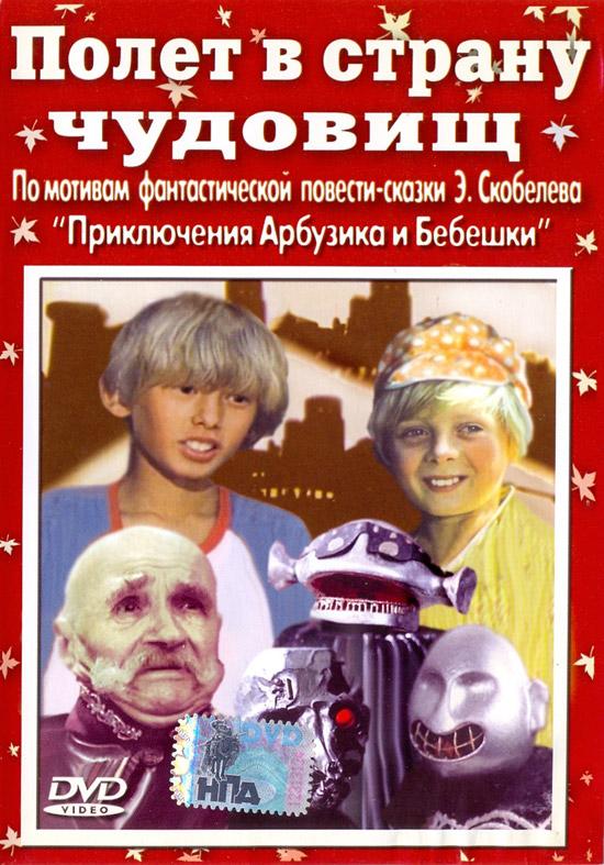 http//blizzardkid.net/uploads/images/Posters/00037.jpg