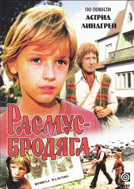 http//blizzardkid.net/uploads/images/Posters/00439.jpg